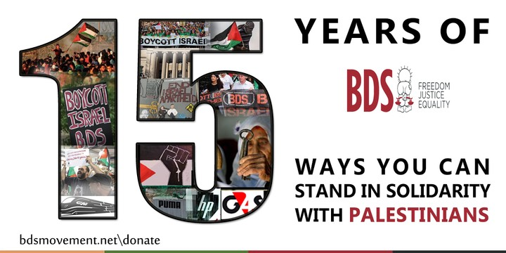 15 years of BDS