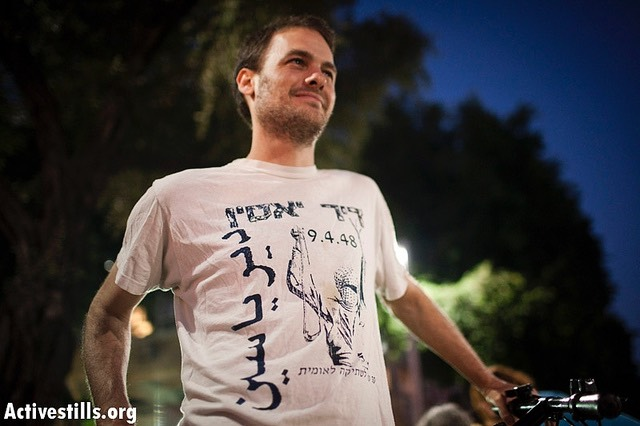 "Image of an Israeli activist wearing a shirt reading— in Hebrew and Arabic —""Deir Yassin,"" during a Tel Aviv event commemorating the Palestinian Nakba."