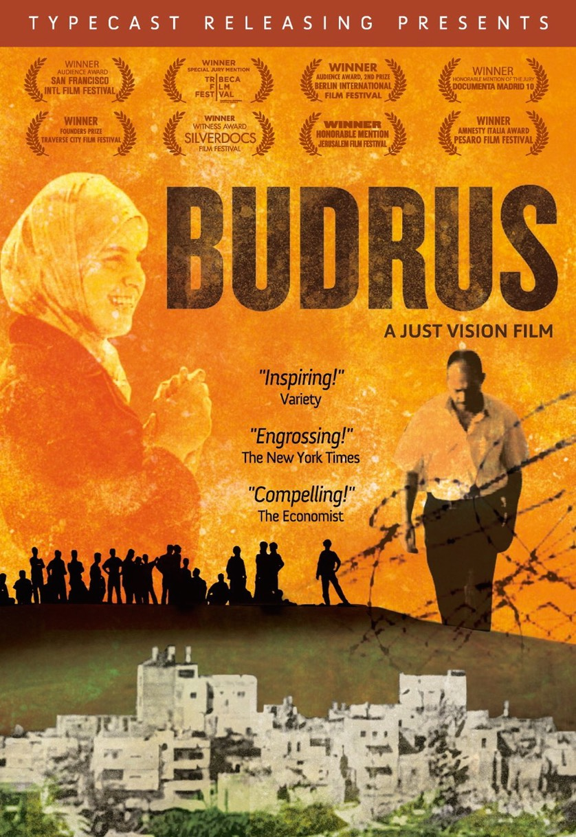 Budrus: Image of the cover of the film