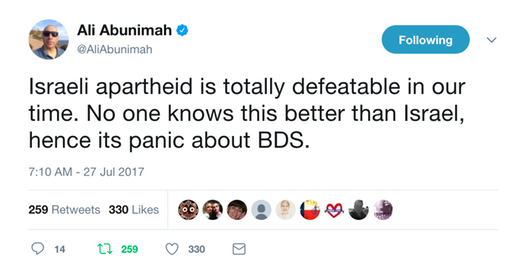 Ali Abunimah Quotation