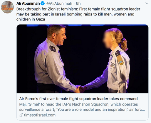 Ali re. 1st ever Isr female flight squadron leader