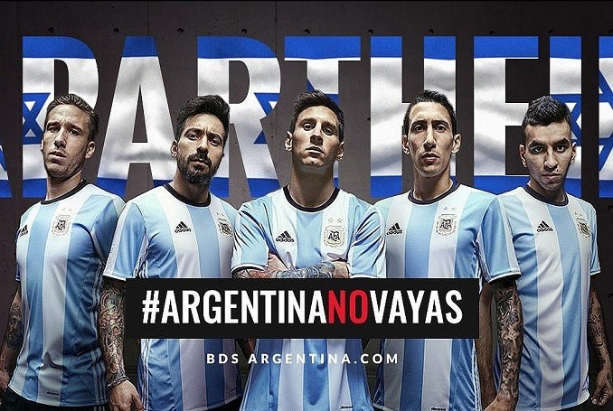 argentina bds football team