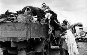 "Image of Nakba [""The Way of Transfer""]"