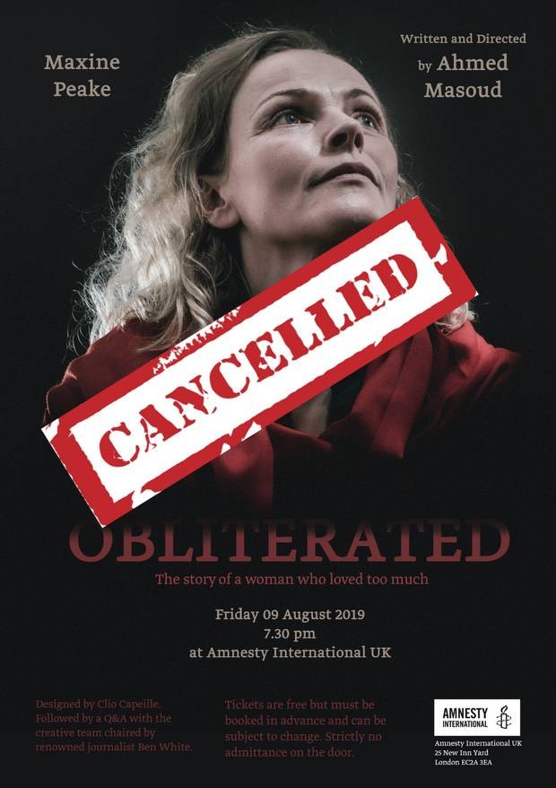 Maxine Peake cancells show in solidarity