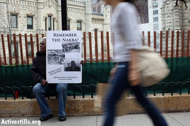 JVP-Chicago Vigil - Remember the Nakba