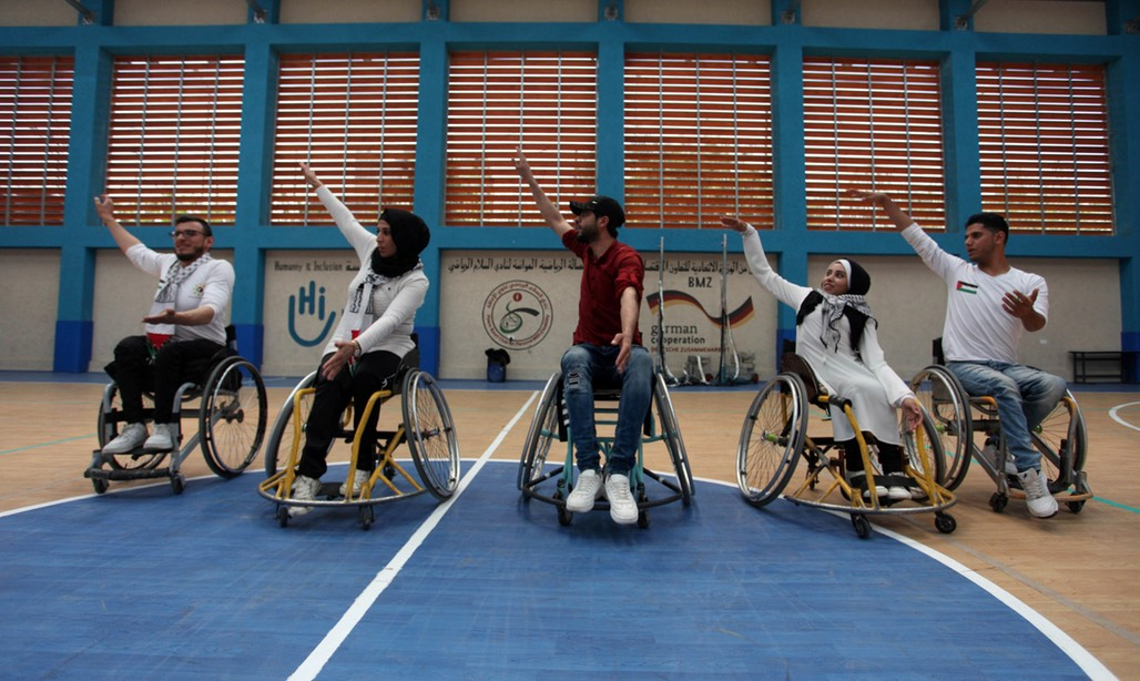 Palestinian  wheelchair users -dabke