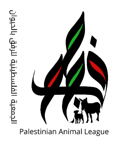 Palestinian Animal League