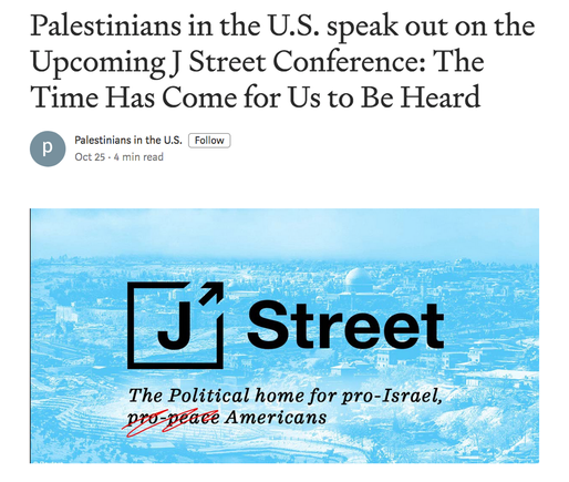 Pals speak oput re J Street lib Zionism