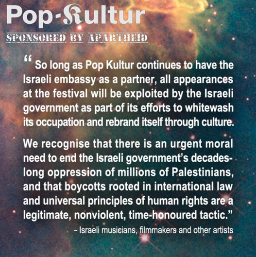 Pop Kultur sponsored by Apartheid
