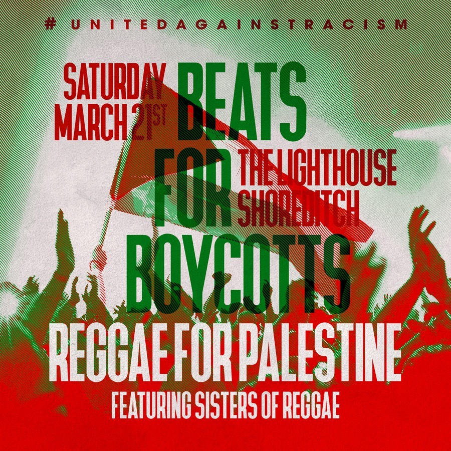 Reggae for Palestine