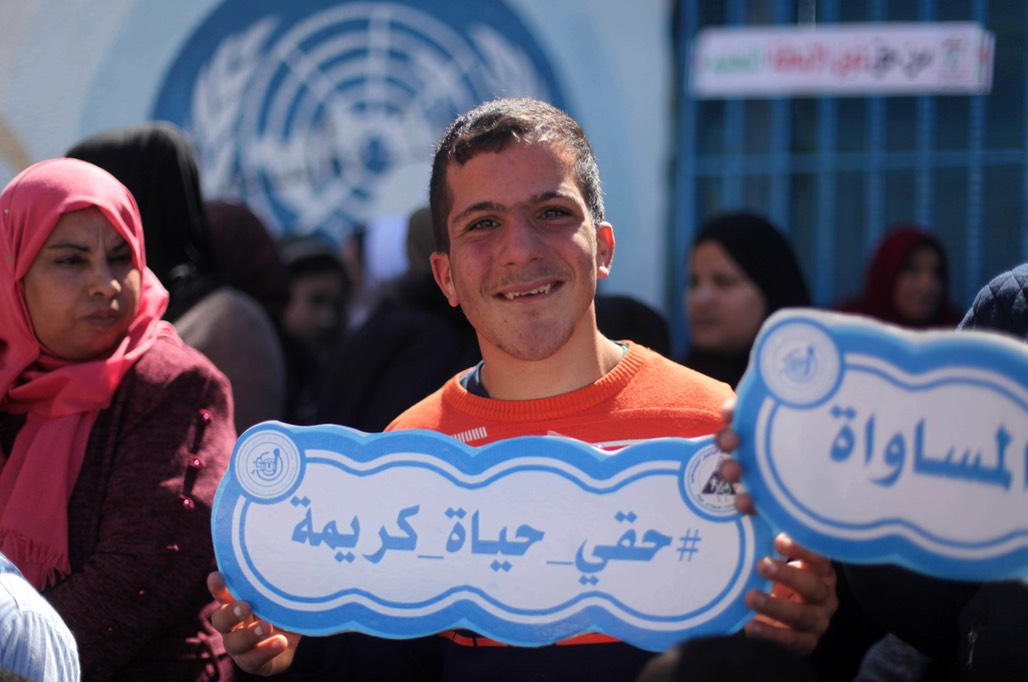 Right to Life with Dignity -unrwa-demonstration