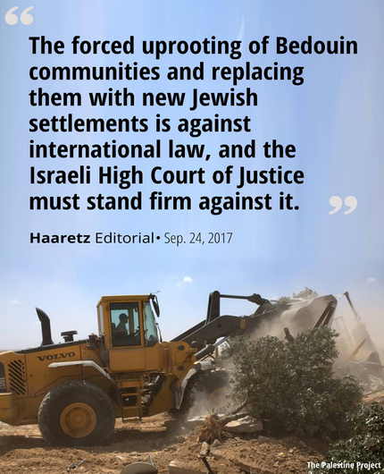 Uprooting of Bedouin Haaretz Editorial